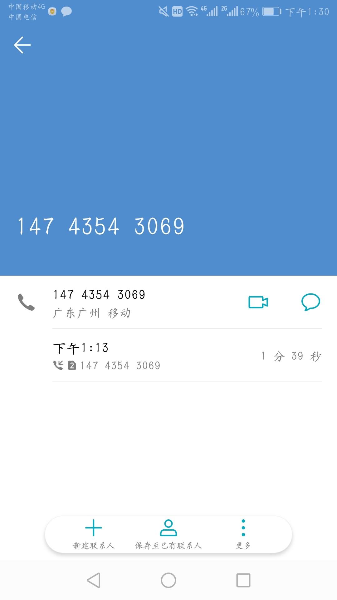 6014710b6765cae4245db3e9d1ca9286.jpg