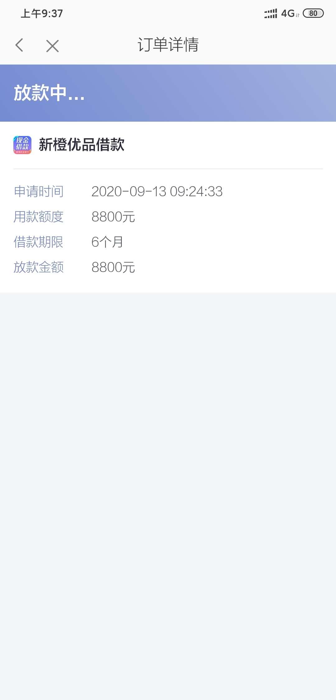 084cadde027ec36f8aaadf73369d3f1c.png