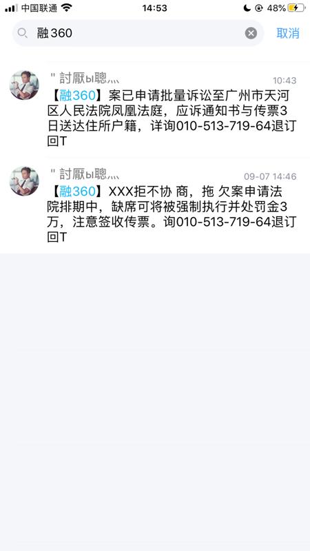 7f5cb865d6c2842b2c8b94d71ce1059a.jpg